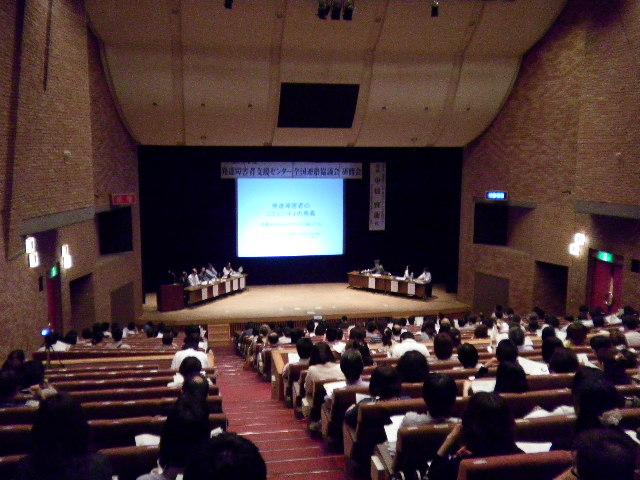 20110927-201106.JPG