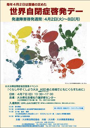 20130315-H25keihatu1.png